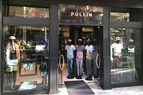 PullinMar172.jpg