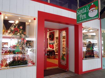 Santa'sPen.jpg