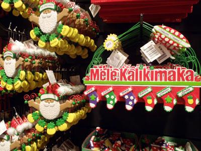 Santa'sPen2.jpg