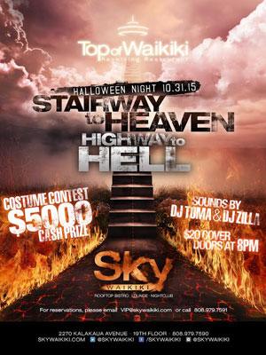 SkyWaiOct151.jpg