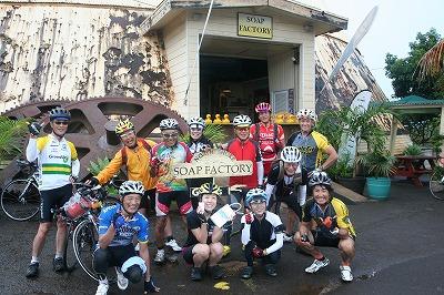 TourOahu4.jpg