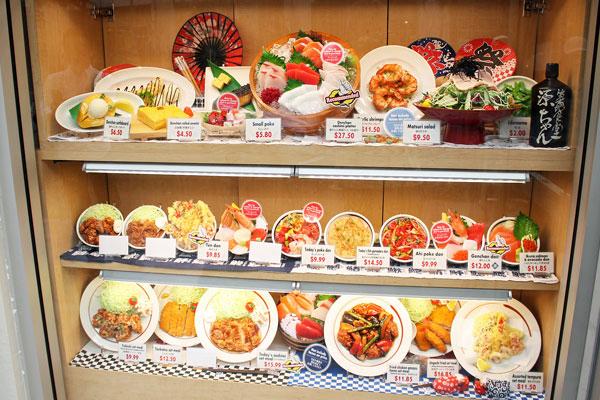 TsukijiJUn176.jpg