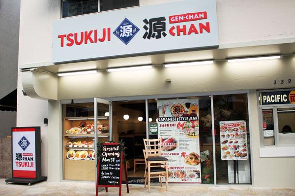 TsukijiJun171.jpg