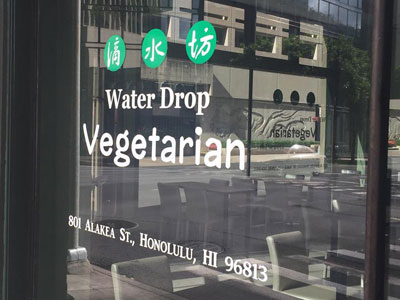 Waterdropjan161.jpg