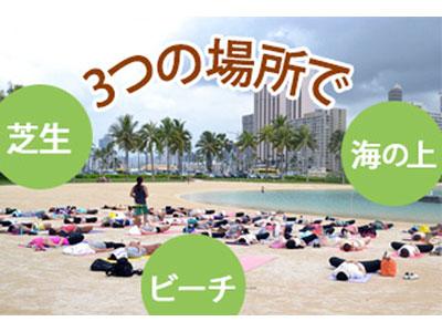 Yogafes15-7.jpg