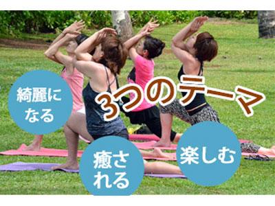 Yogafes15-8.jpg