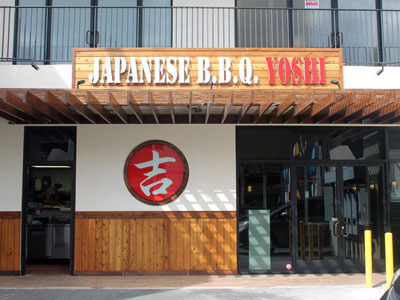 YoshiApr15-6.jpg