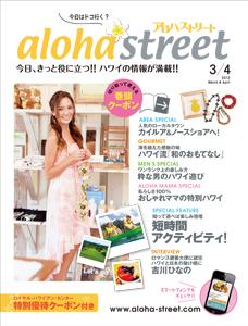 cover_0125_4000.jpg