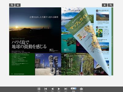 ebook400_3.jpg