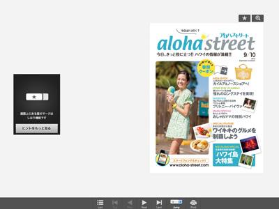 ebook_400.jpg
