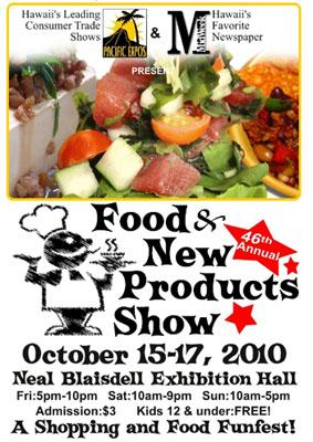 foodnewproducts400.jpg