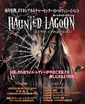 hauntedl_400.jpg