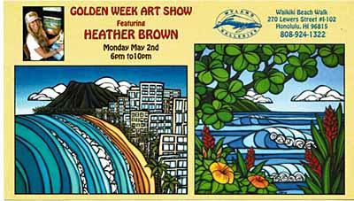 heather_brown_show_400.jpg