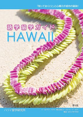 higashi-booklet_400.jpg