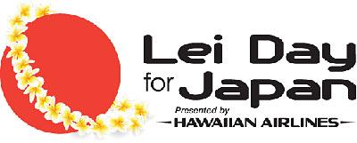 lei-day-logo.jpg