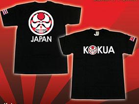 little-kokua_284.jpg