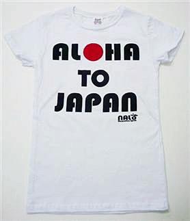 nalu_tshirts.jpg