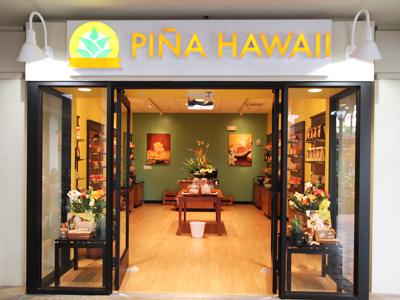 pinahawaii400_1.jpg