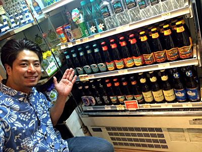 Beer_400.jpg