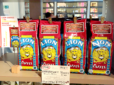 LionCoffee.jpg