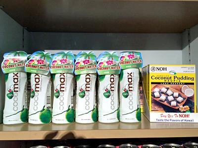coconut_400.jpg