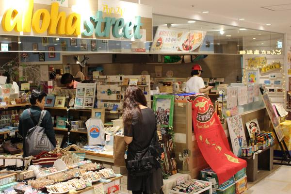 as_chigasaki_shop.jpg