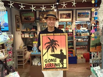 AlohaJapaMar15-10.jpg