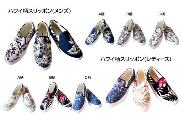 Shop061611.jpg