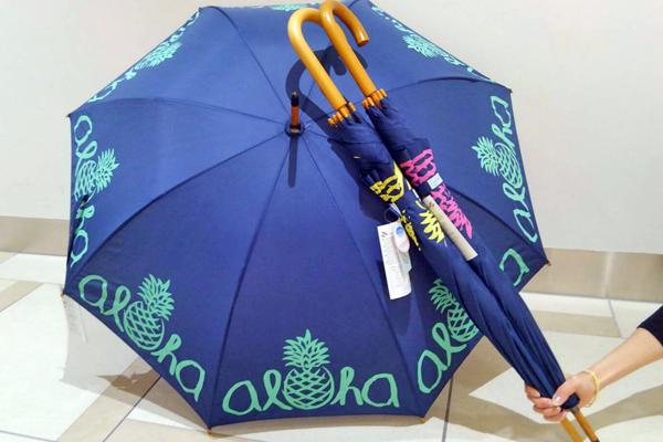 ShopMar1710.jpg