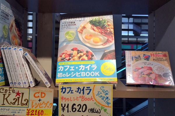 ShopMay165.jpg