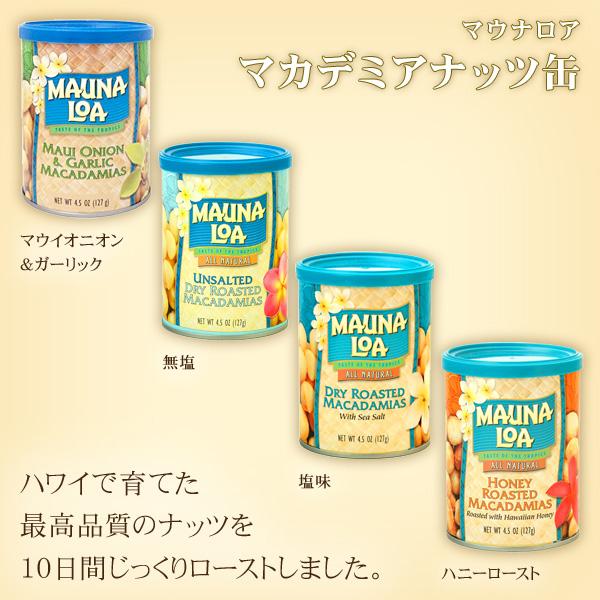 ShopSelectMay17.jpg