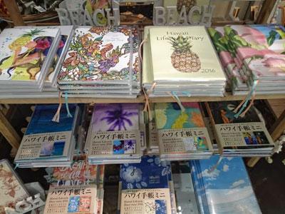 YokohamaSep20152.jpg