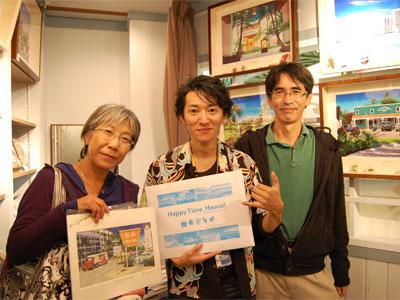 kuriyama_4.jpg