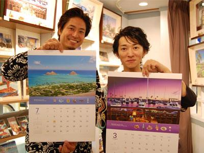 kuriyama_5.jpg