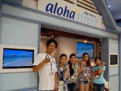 shop_yoko1.jpg