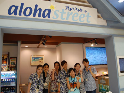 shopyoko_12.jpg