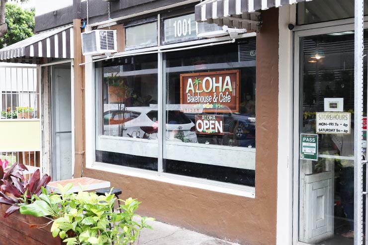ハワイのアロハ・ベイクハウス&カフェの店内
