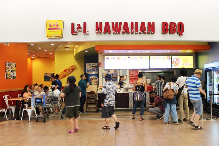 L&Lウォルマート店