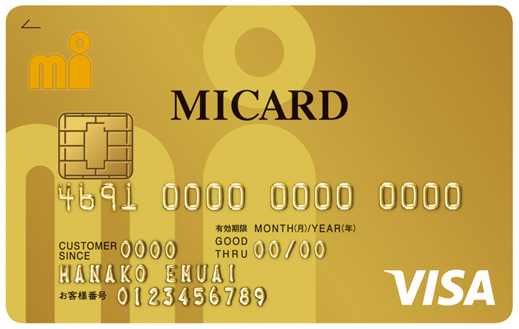 MICARD_GOLD