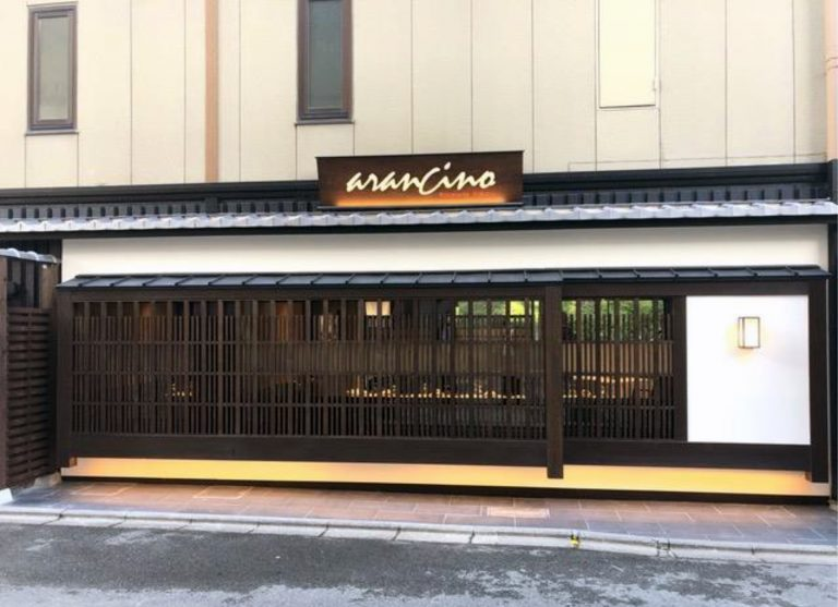 12月6日(土)「アランチーノ京都ホテルオークラ」オープン!