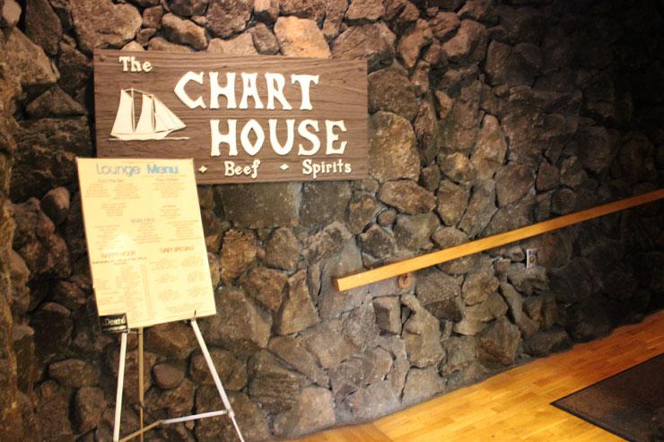 ハワイのザ・チャート・ハウス・ワイキキの入り口