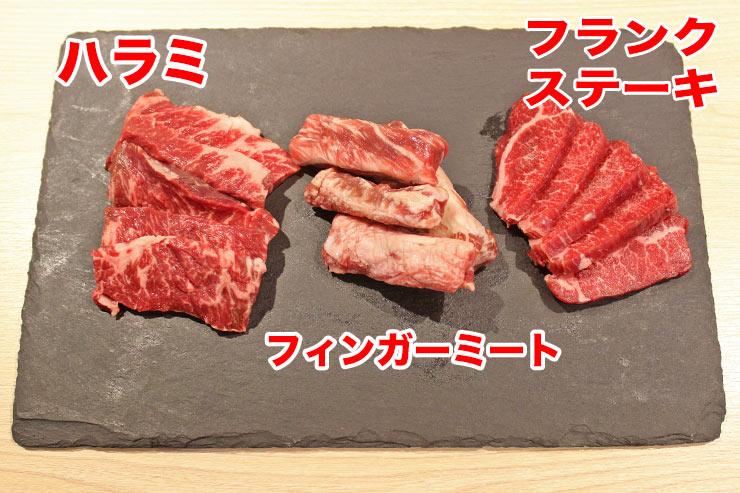 静流の焼肉、希少部位の盛り合わせと各種焼肉盛り合わせ