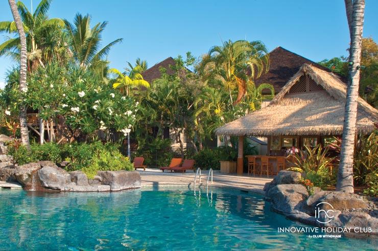 参加無料!ハワイ島のリゾート7泊が当たる