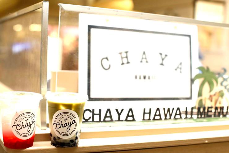 ハワイ Chaya Hawaii 外観