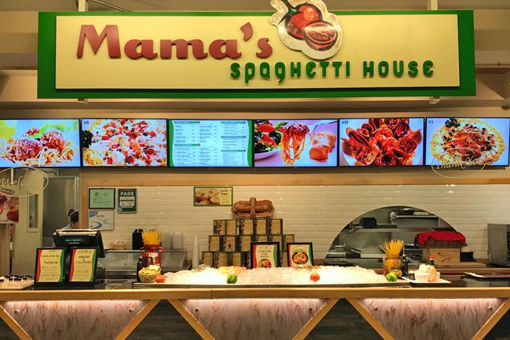 ママズ・スパゲッティ・ハウス