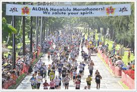 ホノルルマラソン予約始まっています