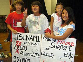 小学校のチャリティ・セールが大成功!