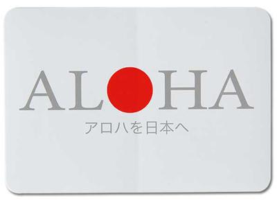 日本でもステッカーによる募金活動を開始!