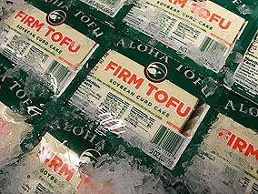 創業60年を誇るハワイ生まれのお豆腐屋さん