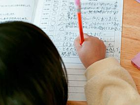 「子どもに勉強させちゃう」風水って!?